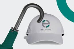 нанесение логотипа группы компаний эксперт на ручку зонтика и бейсболку