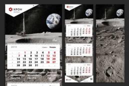 календарь квартальный строительной компании