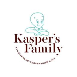 логотип детского танцевального клуба каспер фемили
