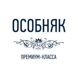 логотип особняка премиум класса