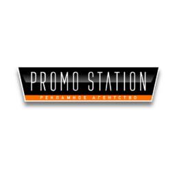 логотип промо стейшн