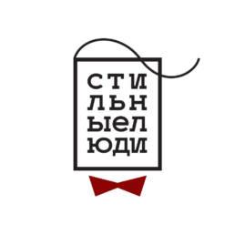 логотип проекта стильные люди