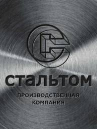 логотип стальтом разработан в аргентум дизайн
