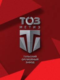 разработан лого компании тоз метиз