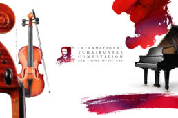 обложка проекта конкурса чайковского