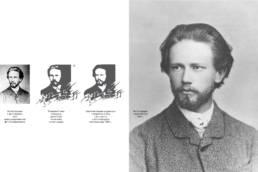 сравнение фотографии 1865 г и рисунка п.и.чайковского