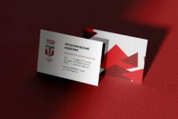 дизайн визиток тоз-метиз