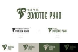 новый логотип фабрики золотое руно