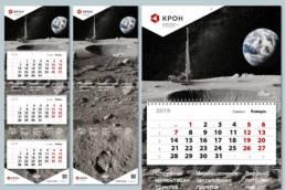 Дизайн квартального календаря на 2019 г. компании КРОН. Закажите разработку креативного календаря в Аргентум Дизайн.