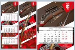 Дизайн квартального календаря на 2021 г. компании ТОЗ-Метиз. Закажите разработку классного календаря в Аргентум Дизайн.