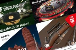 Разработка, дизайн и производство календарей в Аргентум Дизайн