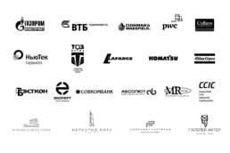 список клиентов брендингового агентства Аргентум Дизайн