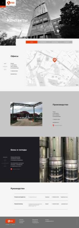 Дизайн мобильной версии сайта нефтесервисной компании ТрансСнабСервис