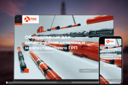 Дизайн сайта нефтесервисной компании ТрансСнабСервис