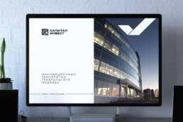 Разработка презентации строительной компании Капитал Инвест.