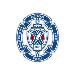 Логотип Преображенского кадетского корпуса разработан в агентстве Аргентум Дизайн