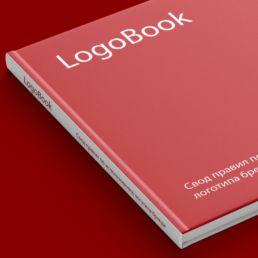 Разработка логотипа, свода правил по использованию логотипа