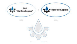 Рестайлинг логотипа компании КапРемСервис (старый и новый вариант логотипа).